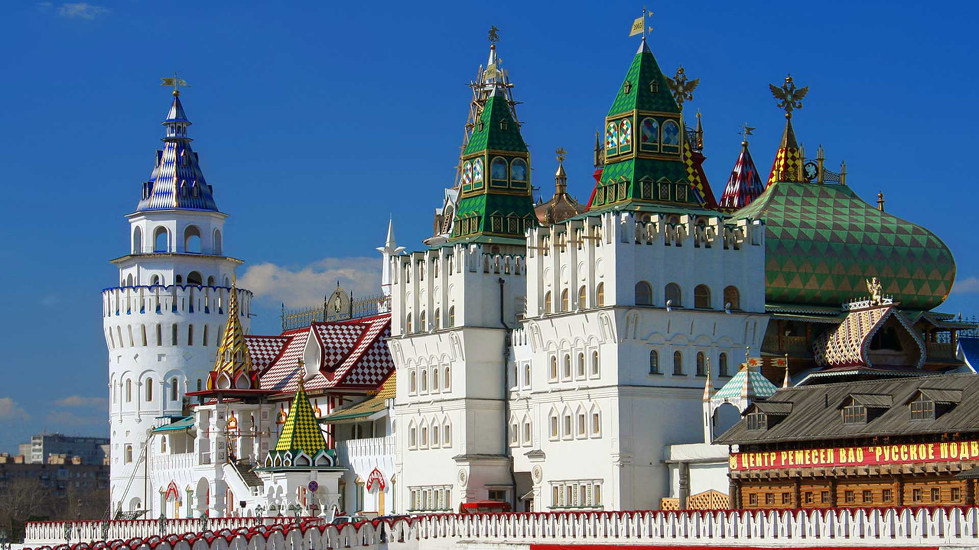 مرکز خرید ایزمایلووسکی مسکو