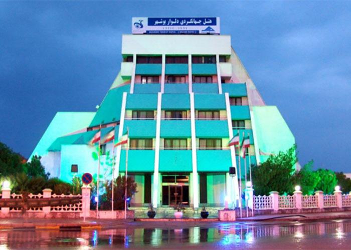Photo of هتل دلوار بوشهر | هتل ۳ستاره دلوار بوشهر | DELVAR HOTEL