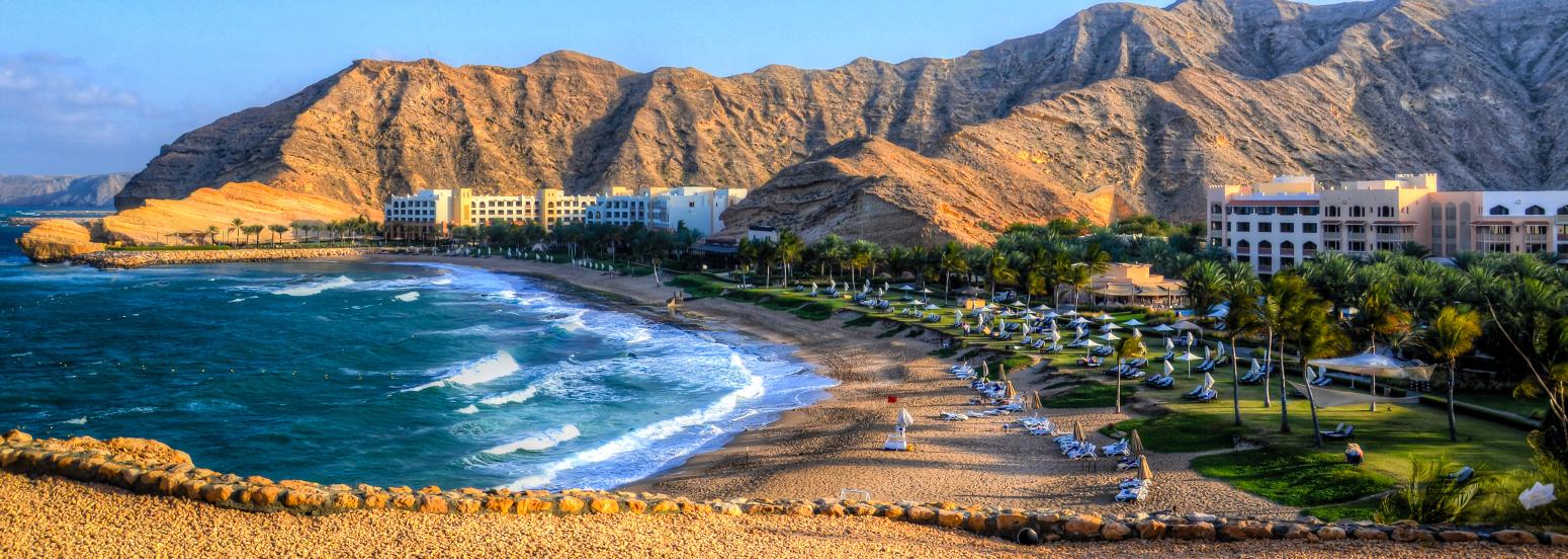 ساحل هتل شانگری لا عمان