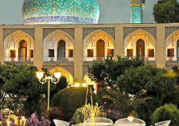 تور ترکیبی اصفهان و شیراز و یزد و کیش