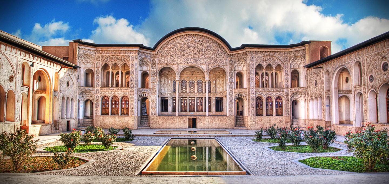 Photo of تور ترکیبی کیش و اصفهان و شیراز و یزد