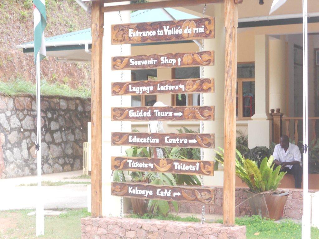 موزه جزیره پارسلین سیشل