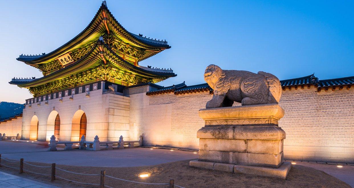 تور سئول و جیجو کره جنوبی