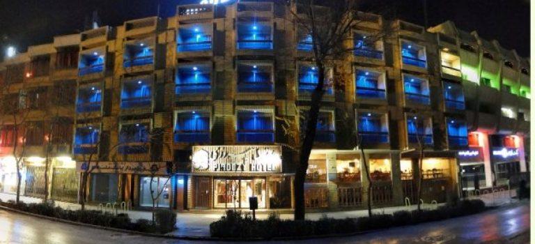 هتل پیروزی اصفهان | هتل پیروزی