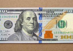 ارز مسافرتی هر کشور چقدر ؟