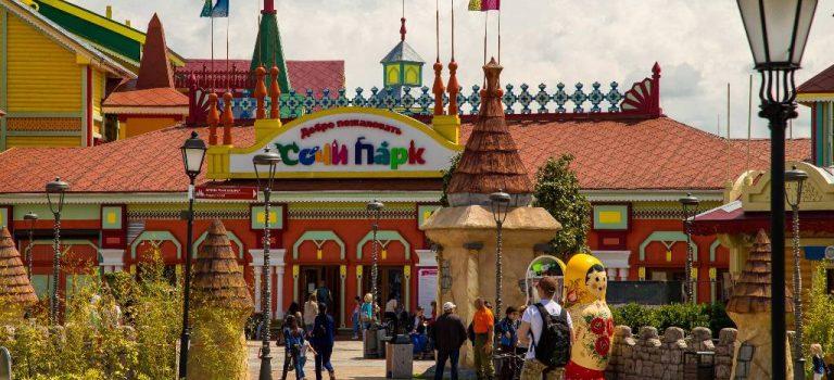 شهر بازی آدلر سوچی | شهر بازی بزرگ سوچی روسیه | Sochi Park