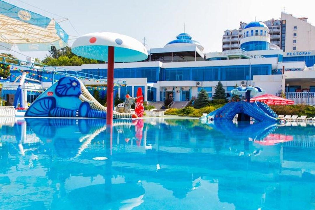 Akvaloo Sochi Aqua Park