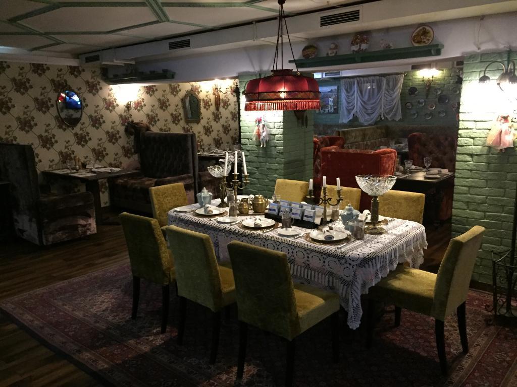 Suluguni restaurant Sochi