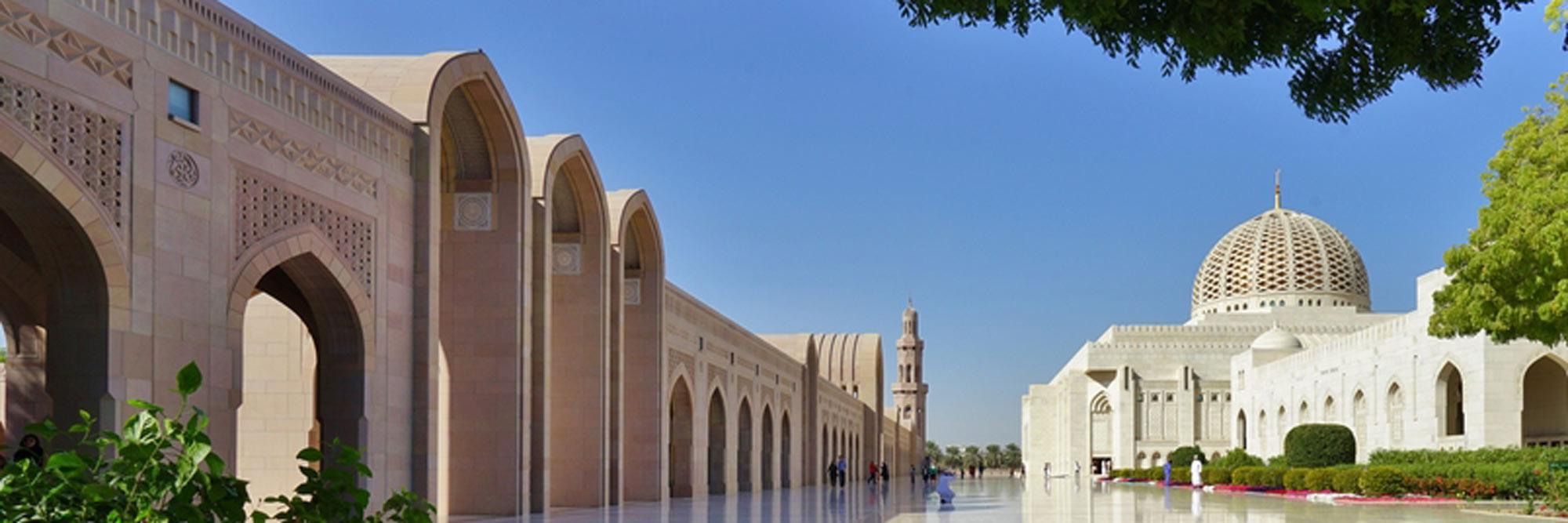 مسجد جامع سلطان قابوس شهر مسقط