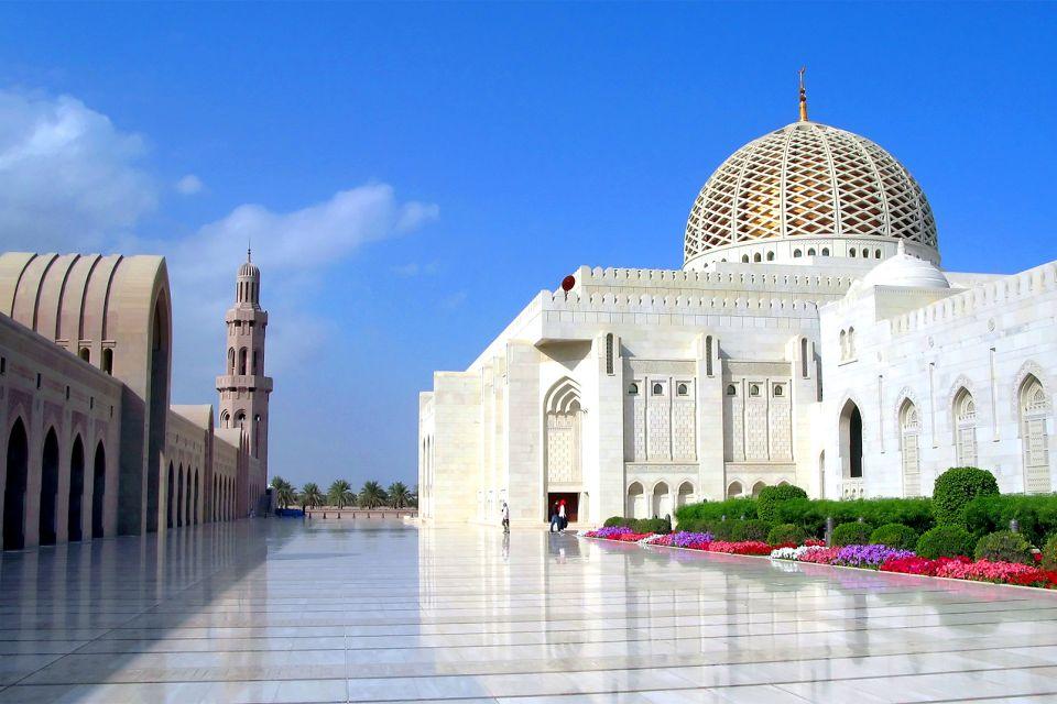 مسجد جامع مسقط عمان