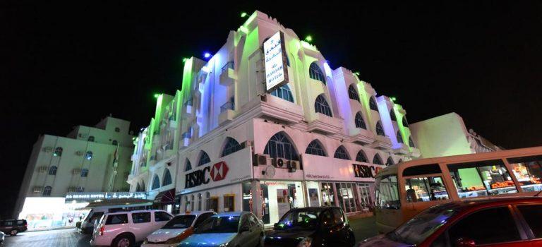 هتل البحجه مسقط عمان | هتل البحجح مسقط | هتل البحجاح مسقط