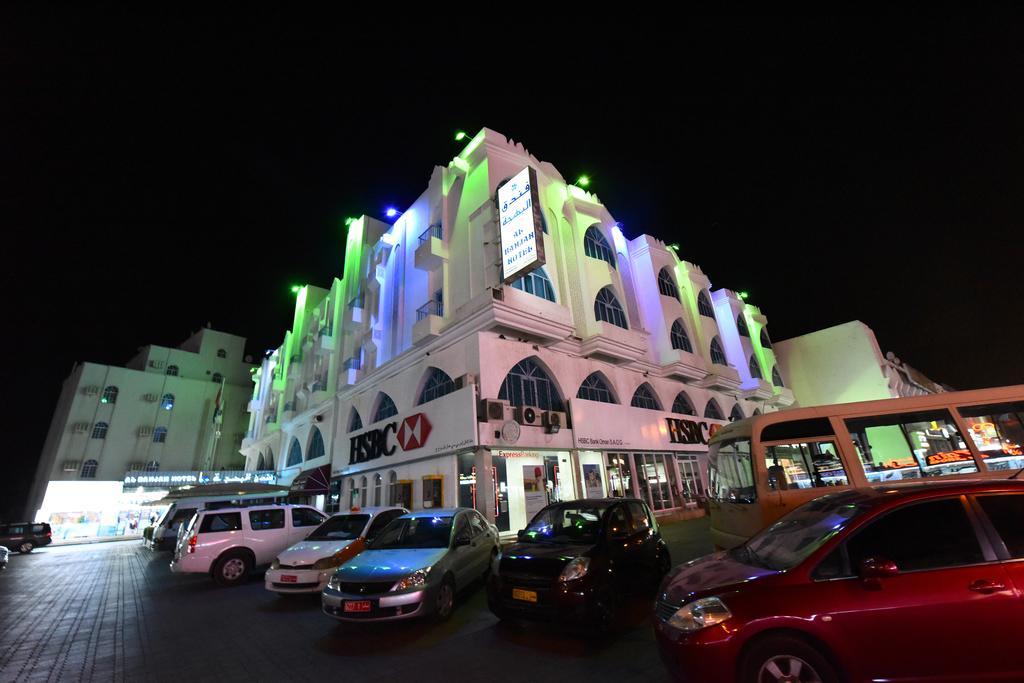 Photo of هتل البحجه مسقط عمان | هتل البحجح مسقط | هتل البحجاح مسقط