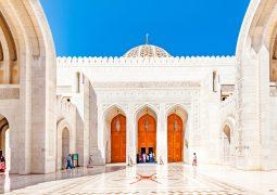 فرصت های سرمایه گذاری در کشور عمان