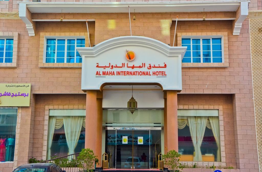 هتل المحا مسقط عمان