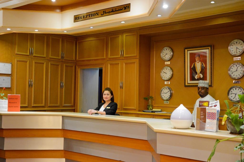هتل المحا اینترناسیونال مسقط عمان