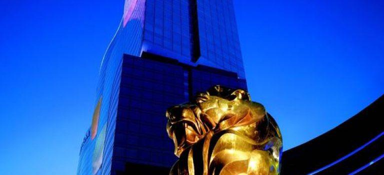 هتل ام جی ام ماکائو |  هتل MGM ماکائو |  MGM HOTEL MACAU