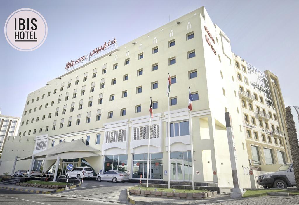 ایبیس هتل مسقط