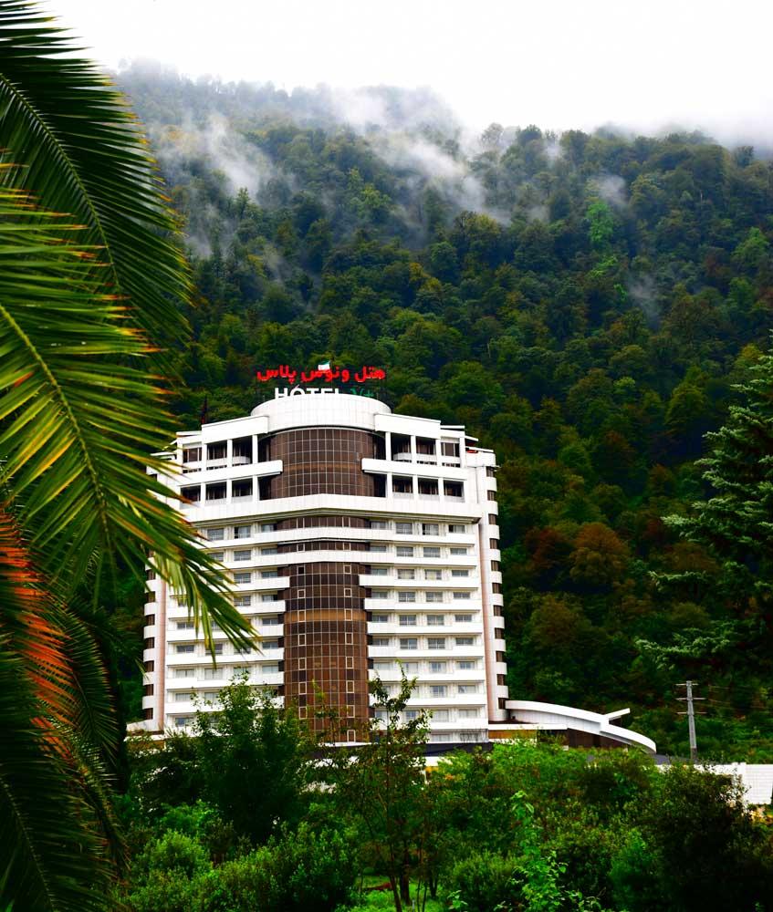 هتل های چالوس