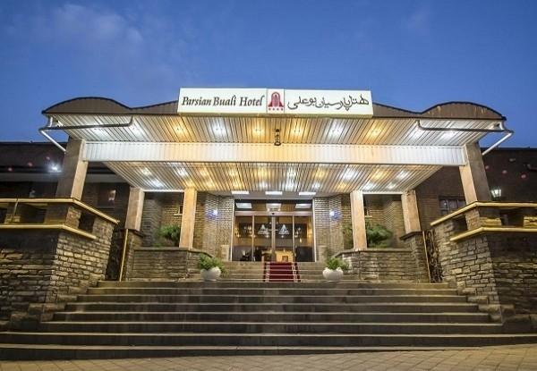 Photo of هتل پارسیان بوعلی همدان | پارسیان بوعلی ۴ ستاره