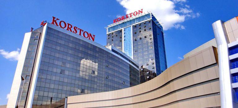 هتل کورستون رویال کازان روسیه | هتل کورستون کازان|KORSTON