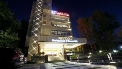 Photo of هتل کتیبه همدان | HAMEDAN KATIBEH HOTEL
