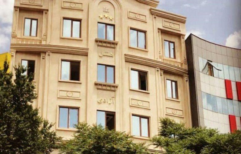 هتل آزادی تبریز
