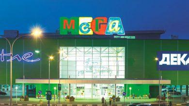Photo of مرکز خرید مگا کازان | مگا مال کازان | MEGA MALL KAZAN