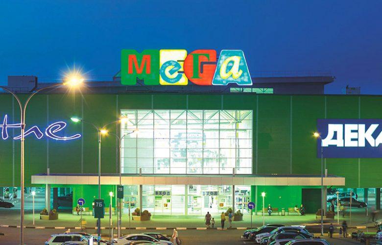 بزرگترین مرکز خرید کازان