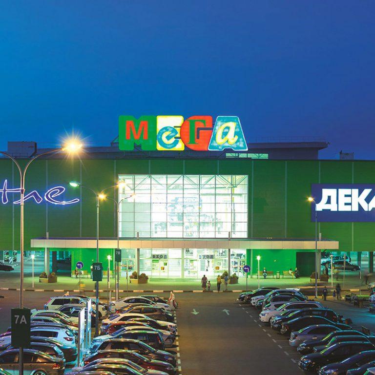 مرکز خرید مگا کازان روسیه