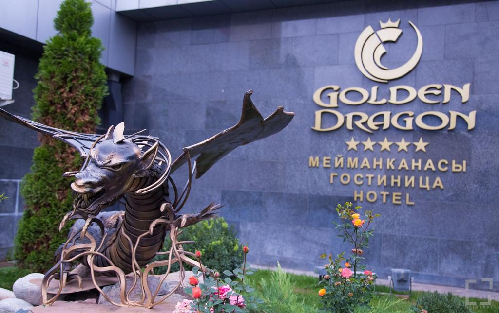 هتل گلدن دراگون بیشکک قرقیزستان