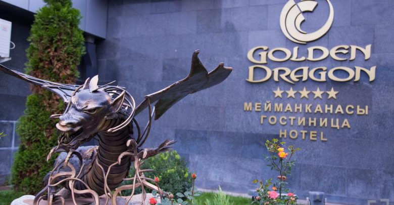 Photo of هتل گلدن دراگون بیشکک | GOLDEN DRAGON BISHKEK