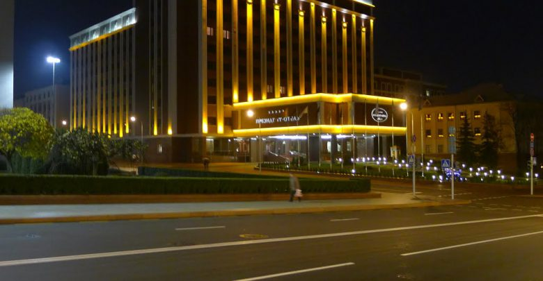 Photo of هتل پرزیدنت بلاروس | President Hotel