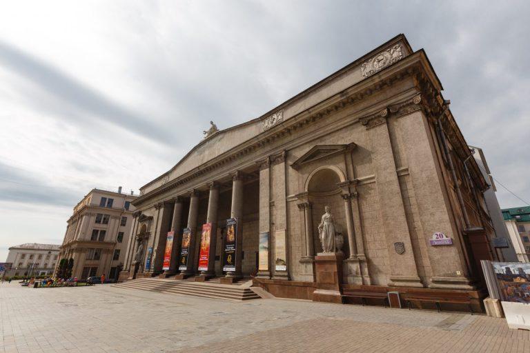 موزه ی ملی هنر بلاروس