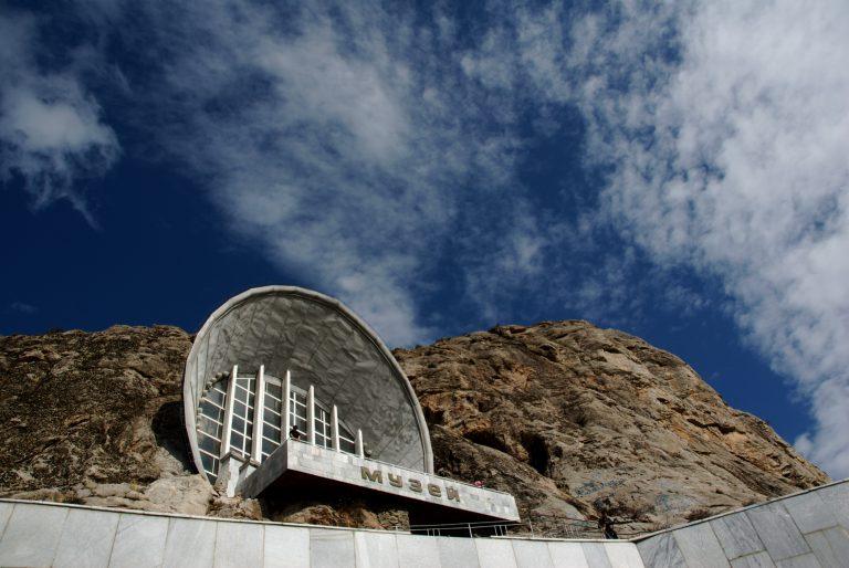 کوه مقدس سلیمان - شهر اوش