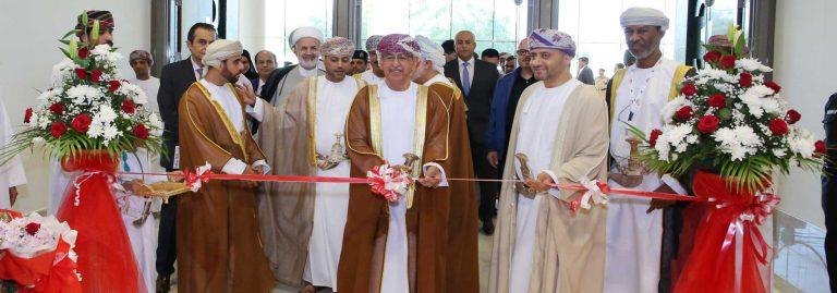 کنفرانس و نمایشگاه سلامت عمان