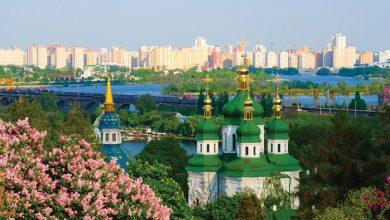 Photo of سفر ارزان به کیِف با تور اوکراین