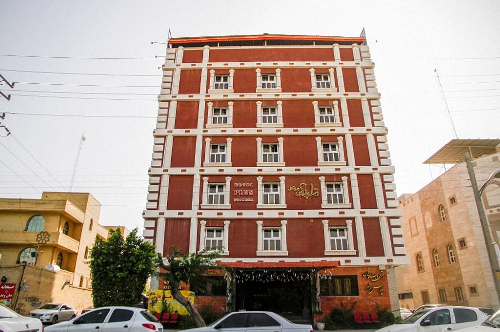هتل 3 ستاره پلاس