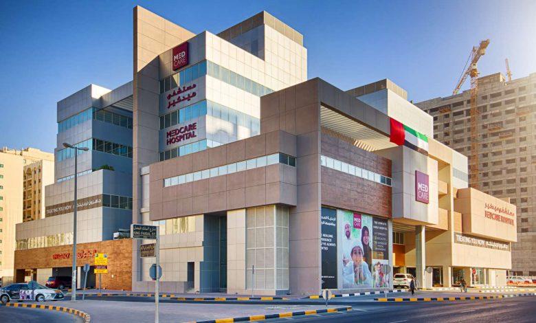 Photo of فرصت های شغلی برای پزشکان و پرستاران در عمان ؟