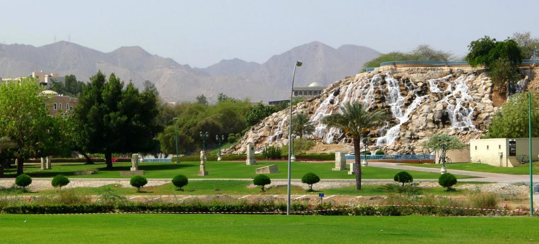 پارک قروم عمان