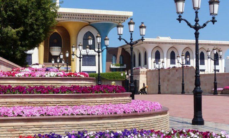 Photo of کاخ العالم مسقط عمان کاخی منحصر به فرد با معماری اصیل عمانی
