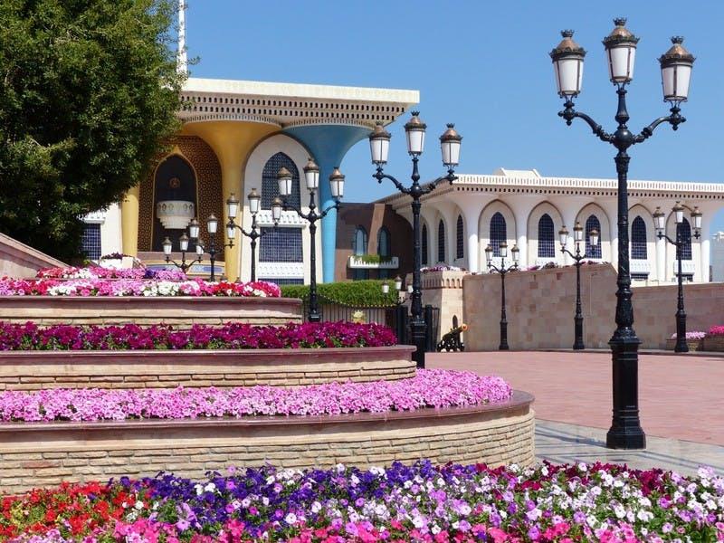 کاخ العالم مسقط عمان
