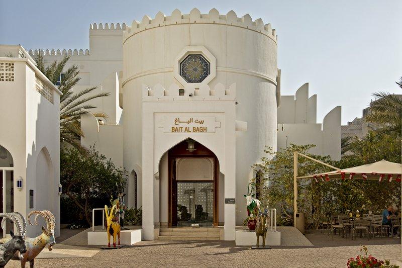 Bait_Al_Zubair_Museum_1