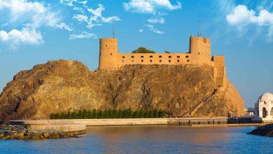 Photo of قلعه جلالی مسقط عمان یک جاذبه باشکوه و تاریخی