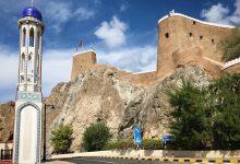 Photo of قلعه میرانی مسقط عمان یک بنای فاخر در کشور پادشاهی عمان