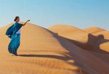 Photo of راهنمای سفر به عمان